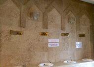 отель Алатау: Минеральная вода