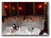 отель Alatskivi Castle: Ресторан в замке