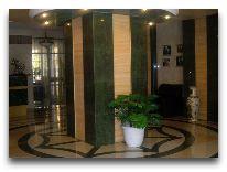 отель Алем: Холл