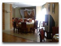 отель Алем: Ресторан