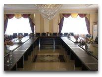 отель Алем: Конферец-зал