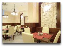 отель Alexander I, II: Ресторан Alexander II
