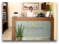 отель City Hotels Algirdas: Ресепшен