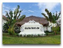 отель Allezboo Beach Resort & Spa: Центральный вход
