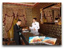 отель Almaty-Sapar Guest House: Ресепшен