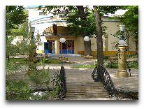 отель Almaty-Sapar Guest House: Внутренний дворик