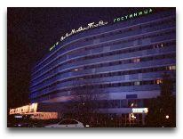 отель Almaty: Фасад