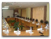 отель Almaty: Конференц зал