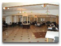 отель Алмаз: Кафе