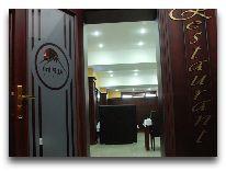 отель Alp Inn Hotel: Ресторан