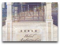 отель Ambasadori: Вход в отель