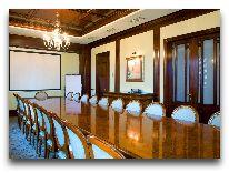 отель Ambasadori: Small Conference Hall - V.I.P.