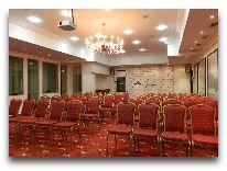 отель Ambasadori: Large Conference Hall