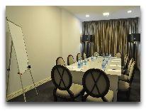 отель Амбассадор: зал для переговоров