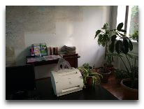 отель Амир: Интернет комната