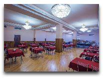 отель Ani Central Inn: Ресторан