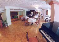 отель Ani Plaza Hotel: Ресторан Ani