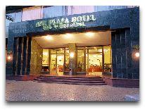 отель Ani Plaza Hotel: Вход в отель