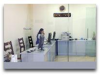 отель Ani Plaza Hotel: Бизнес центр