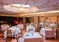 отель Антониус: Ресторан Антониус