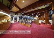 отель Aquarius SPA: Ресторан