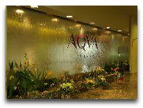 отель AQVA Hotel & Spa: Холл