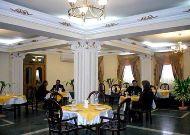 отель Araks Hotel: Ресторан