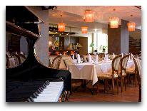 отель Ararat: Ресторан