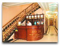 отель Арба: Решепшен