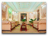отель Арба: Холл отеля