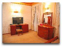 отель Арба: Номер Apartment