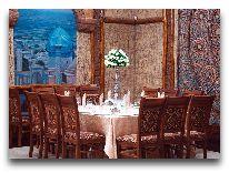 отель Арба: Ресторан