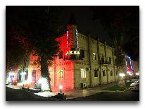отель Арба: Фасад