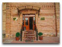 отель Арба: Вход в отель