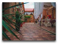отель Арба: Внутренний дворик
