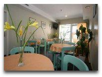 отель Aribe: Кафе