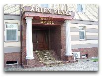 отель Arien Plaza