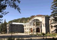отель Armenia Jermuk: Основной корпус