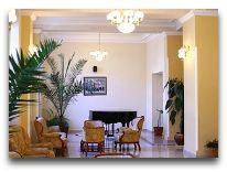 отель Armenia Wellness & Spa Jermuk: Холл