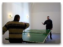 отель Armenia Wellness & Spa Jermuk: Настольный теннис
