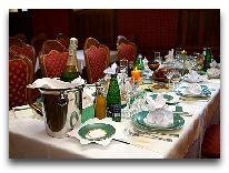 отель Armenia Wellness & Spa Jermuk: Ресторан