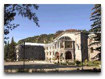 отель Armenia Wellness & Spa Jermuk: Основной корпус