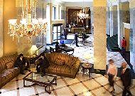отель Armenia Marriott Hotel Yerevan: Холл
