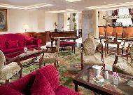 отель Armenia Marriott Hotel Yerevan: Лобби