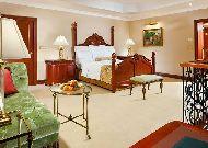 отель Armenia Marriott Hotel Yerevan: Номер презитентский Suite