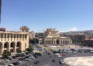 отель Armenia Marriott Hotel Yerevan: Виды из отеля