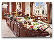 отель Armenia Marriott Hotel Yerevan: Ресторан шведский стол