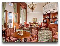отель Armenia Marriott Hotel Yerevan: Зал Эксклюзив