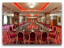 отель Armenia Marriott Hotel Yerevan: Конференц-зал