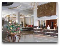 отель Armenian Royal Palace: Ресепшен
